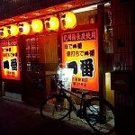 一番・千林駅前店(6/6の1軒目)
