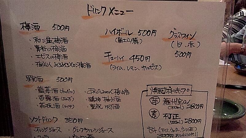 2012_06_14_19_04_01