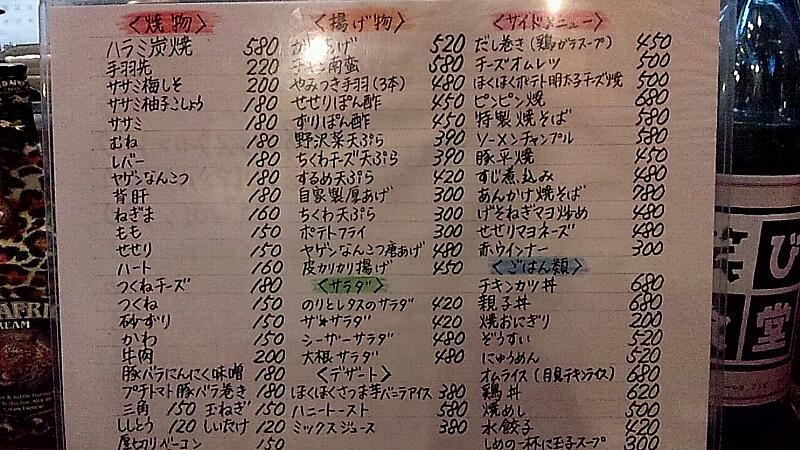 2012_06_14_19_52_51