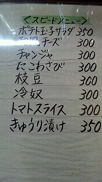 2012_06_14_19_53_58