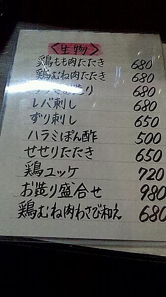 2012_06_14_19_54_50