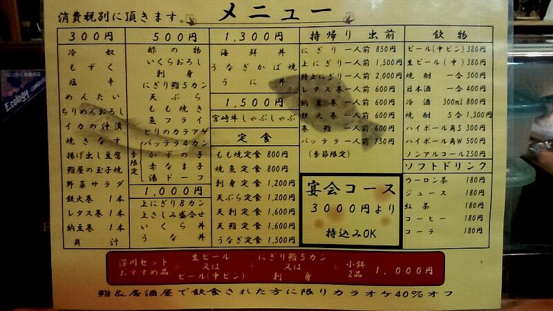 2014_11_29_19_04_08