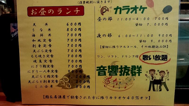 2014_11_29_19_04_58